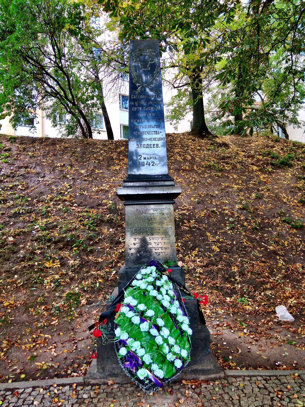belarus | Ghetto Minsk und Holocaust