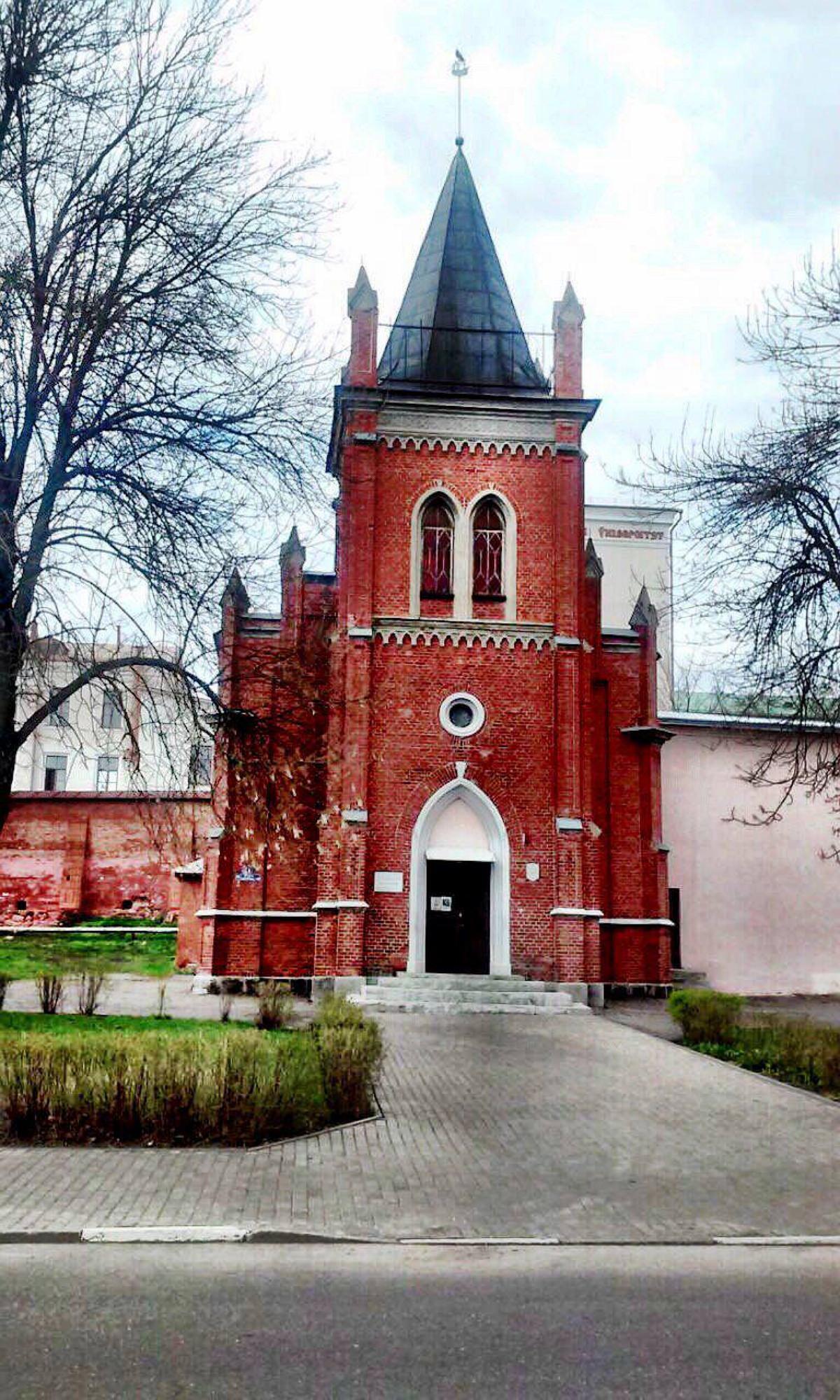 Evangelical Lutheran Church Polotsk Polatsk Belarus