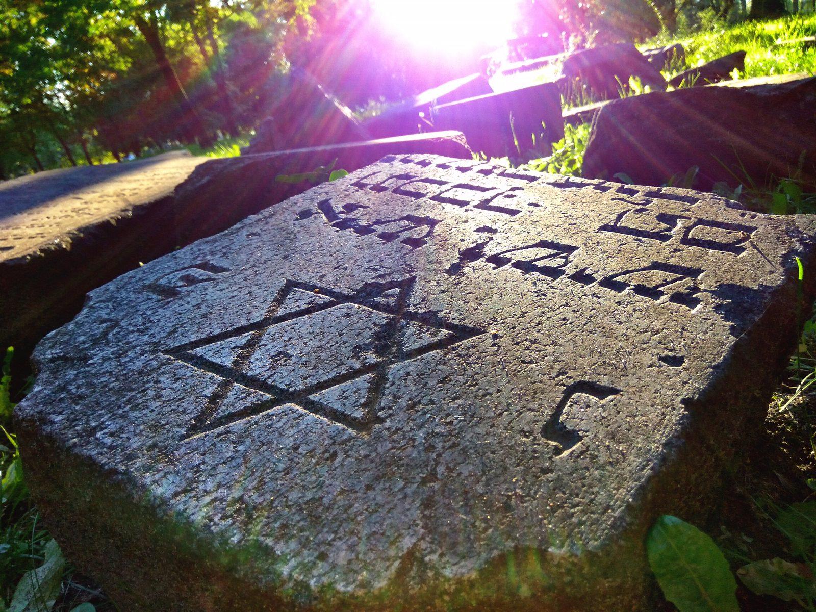 Jewish gravestone in the old cemetery in Minsk Belarus