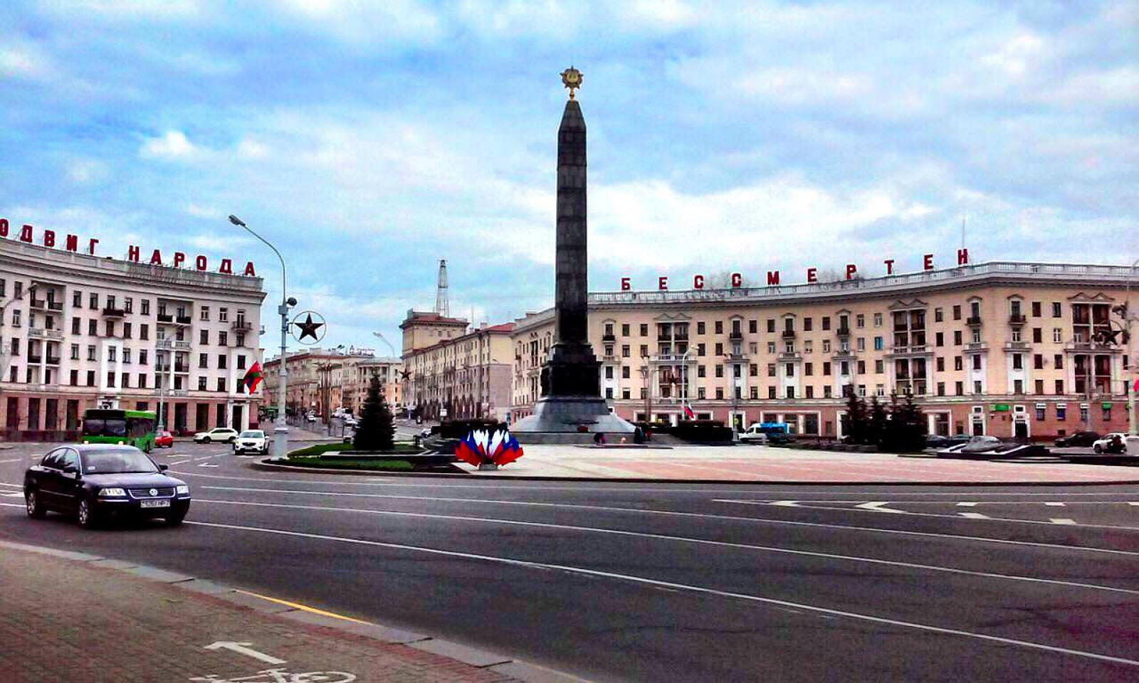 Victory Square Minsk Belarus