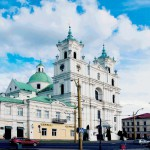 Catholic St. Francis Xavier Cathedral Grodno Hrodna Belarus
