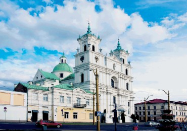 Catholic St. Francis Xavier Cathedral Grodno Hrodna Belarus