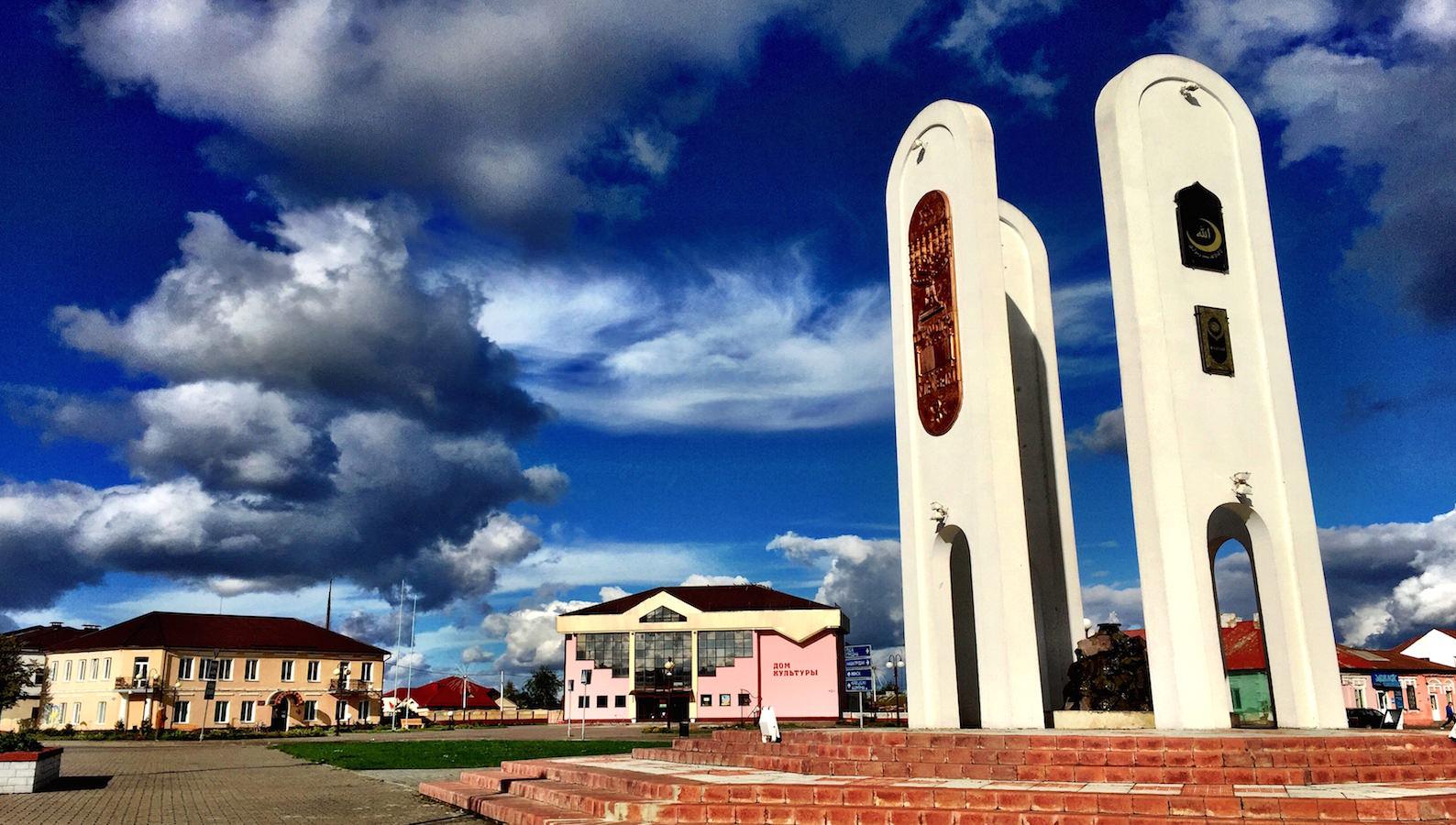 Monument of Religions Ivye Belarus