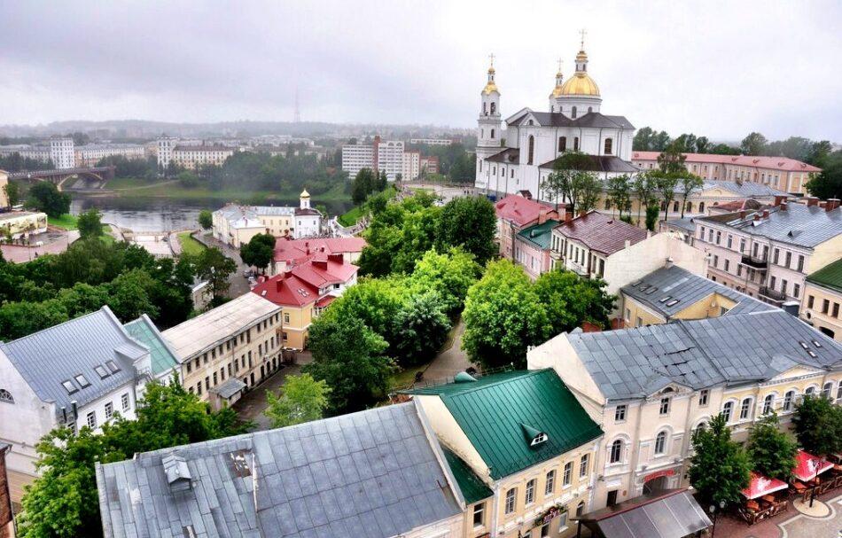 Vitebsk city center Belarus