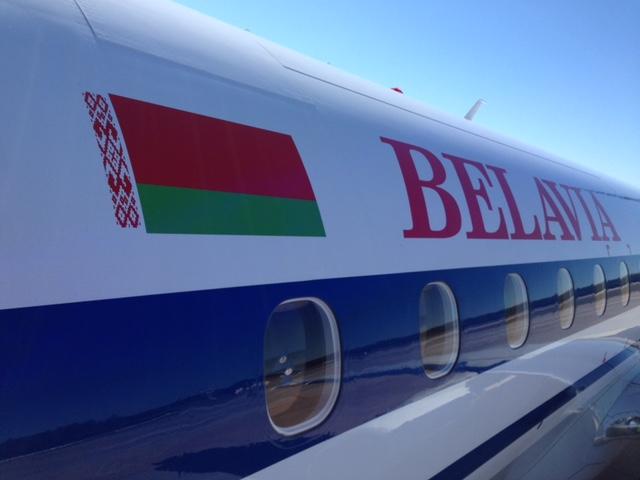 Belavia Airline Belarus