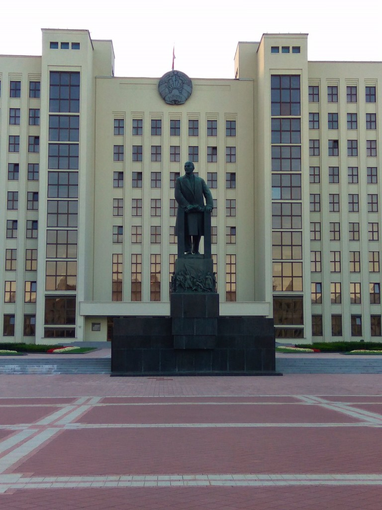 Lenin monument in front of the government building Minsk Belarus
