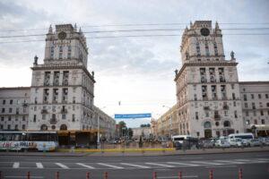 Minsk City Gate Belarus