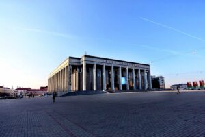 Palace of the Republic Minsk Belarus