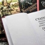 Belarusian books Belarus