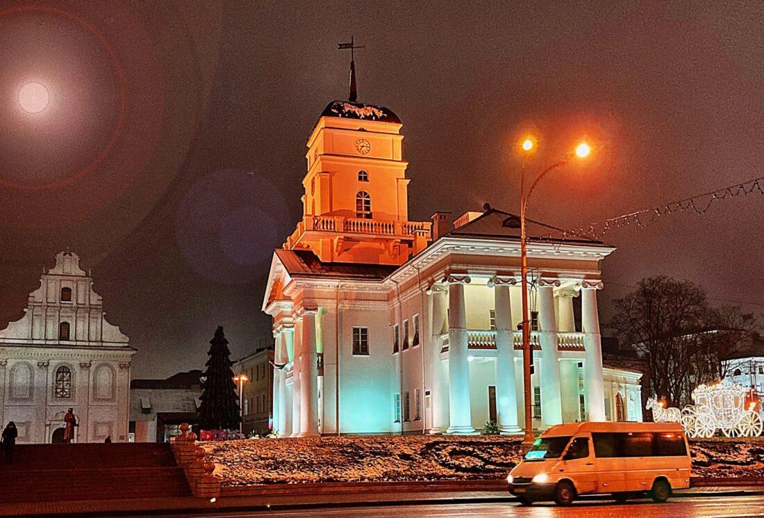 Minsk City Hall | Photo: Svetlana Abehtikova