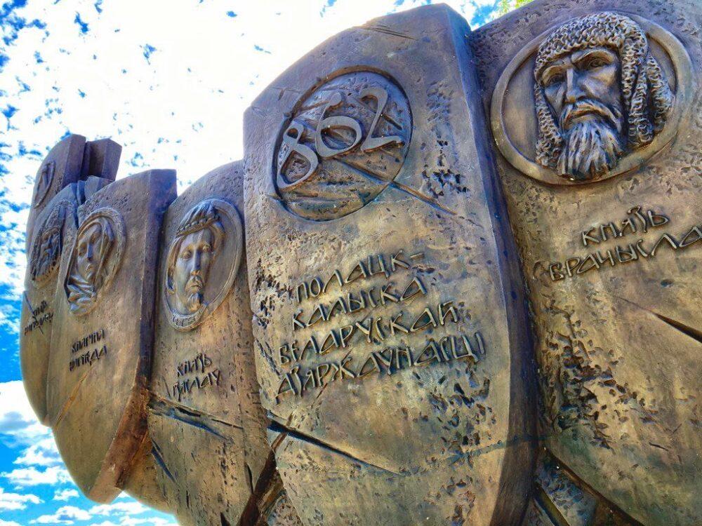 The monument 'Polotsk - the Cradle of Belarusian Statehood' | Photo: Sveta Abehtikova